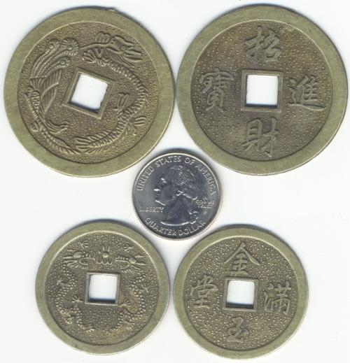 Reproduction Chinese Coins